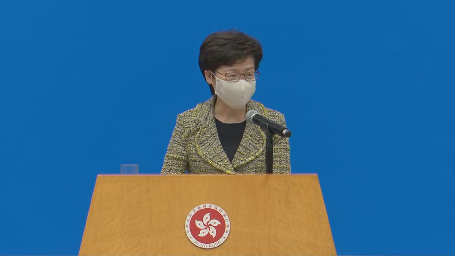 林鄭:有信心在中央政府支持下 香港可以打贏抗疫戰