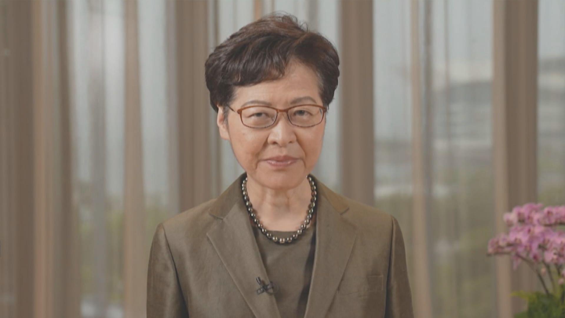 林鄭月娥:爭取加入RCEP促經濟復甦及貿易