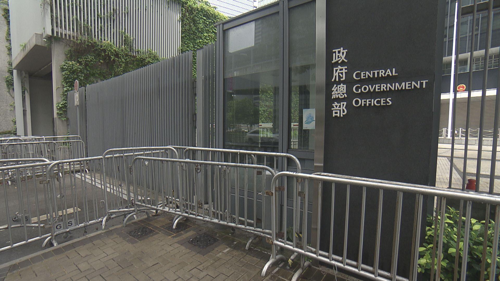 關閉公民廣場被裁定違憲 律政司研究下一步行動