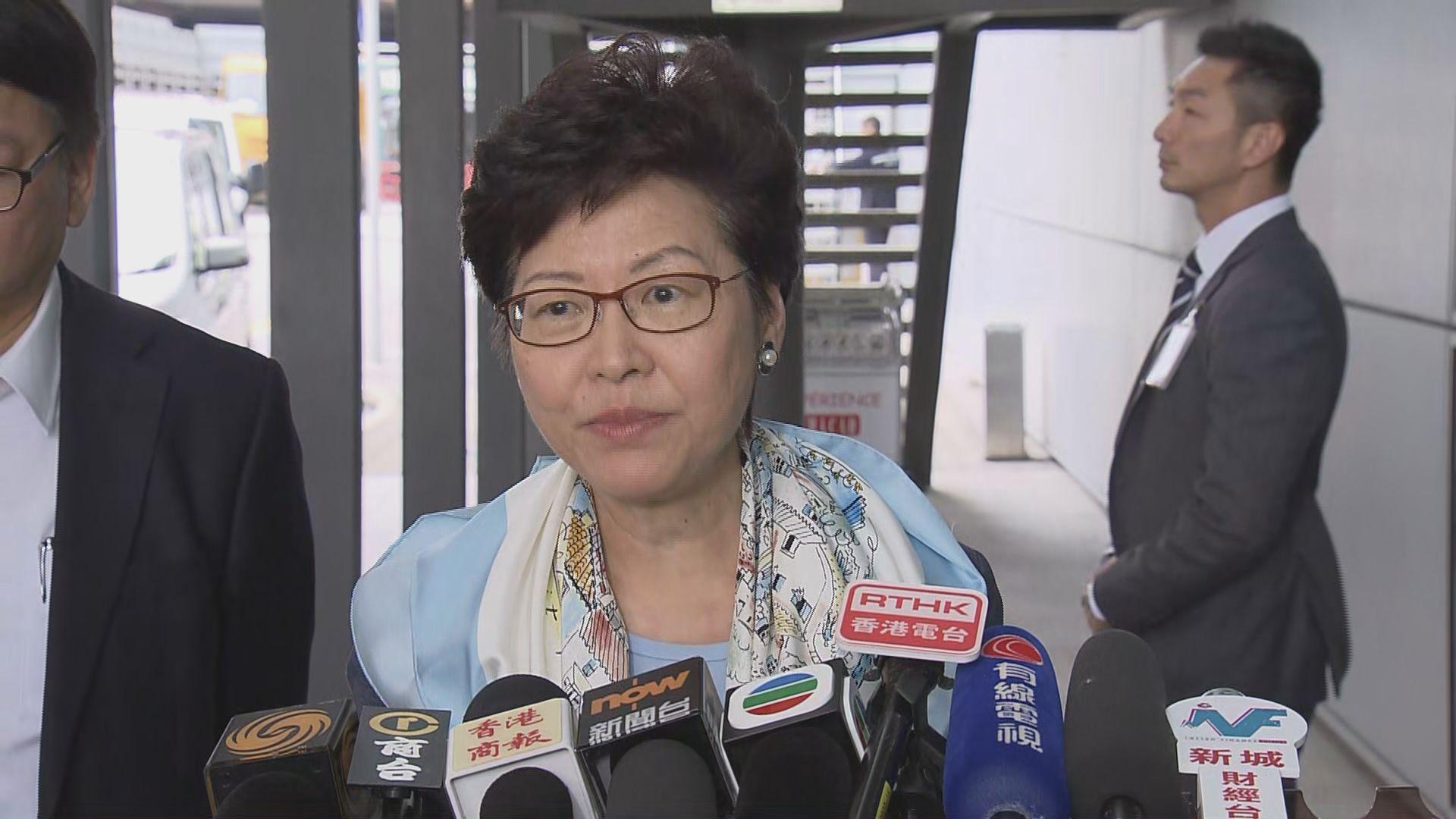 林鄭:申領內地居住證措施具突破性料受歡迎