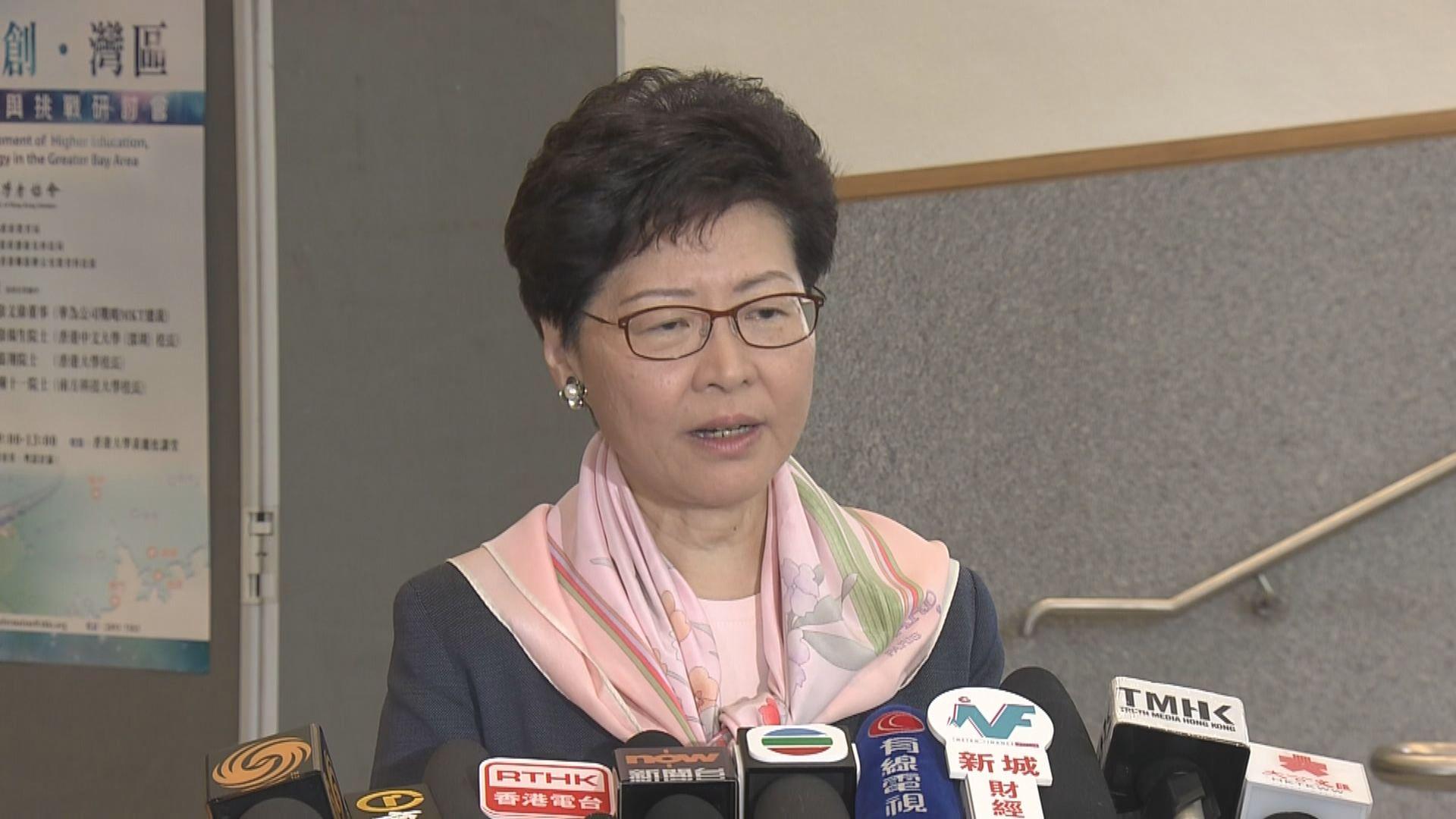 林鄭月娥指事件直接衝擊香港司法獨立