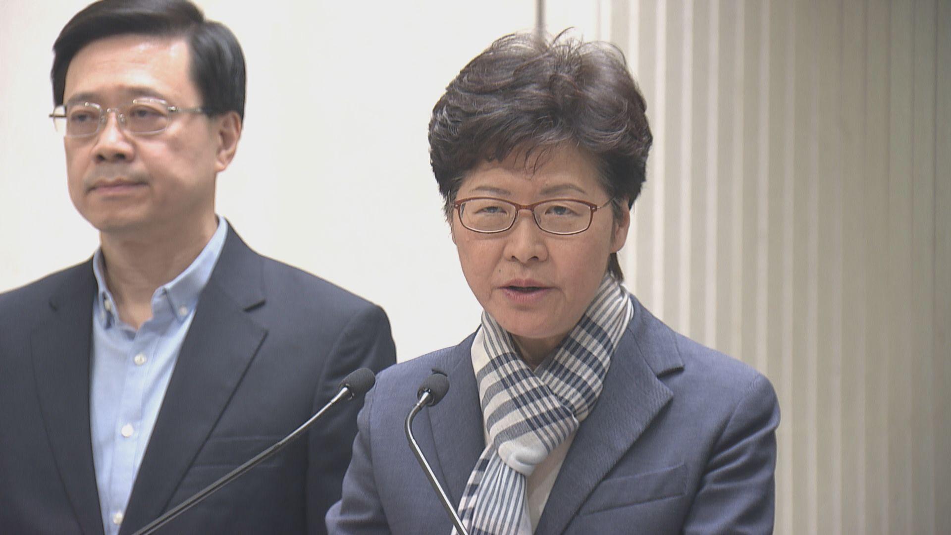 林鄭:不應因個別事件斷定警隊失控