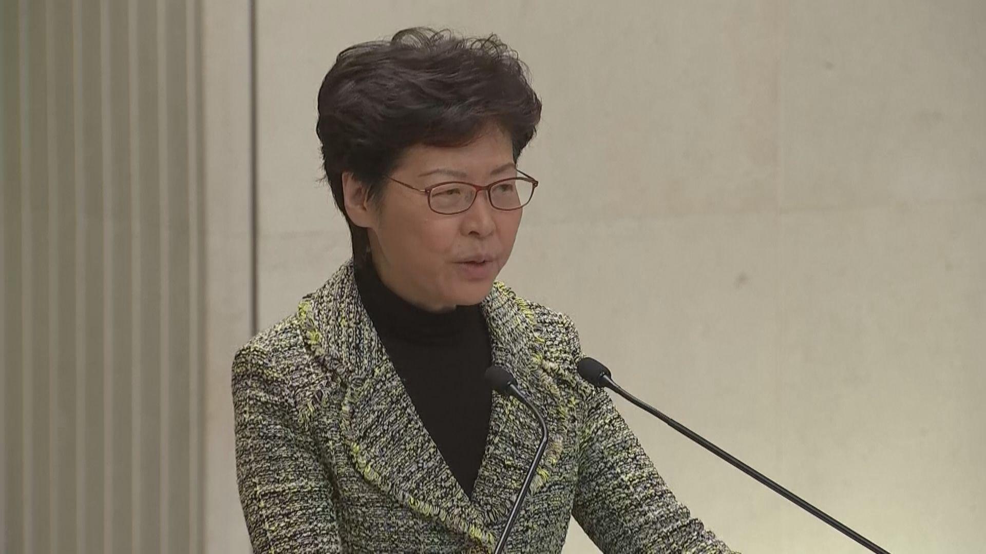 林鄭月娥盼大學呼籲學生不要參與違法行為