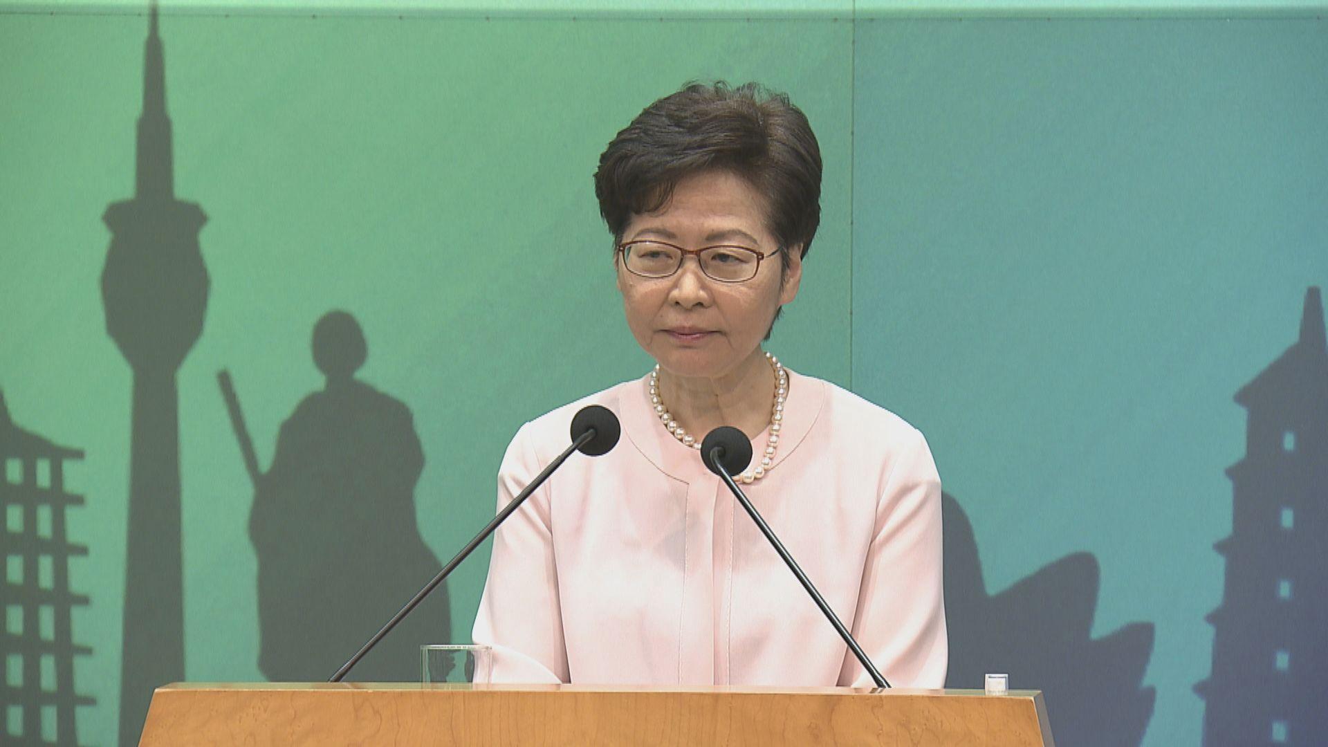 林鄭︰修訂慈善團體稅務指南為防範犯國安法