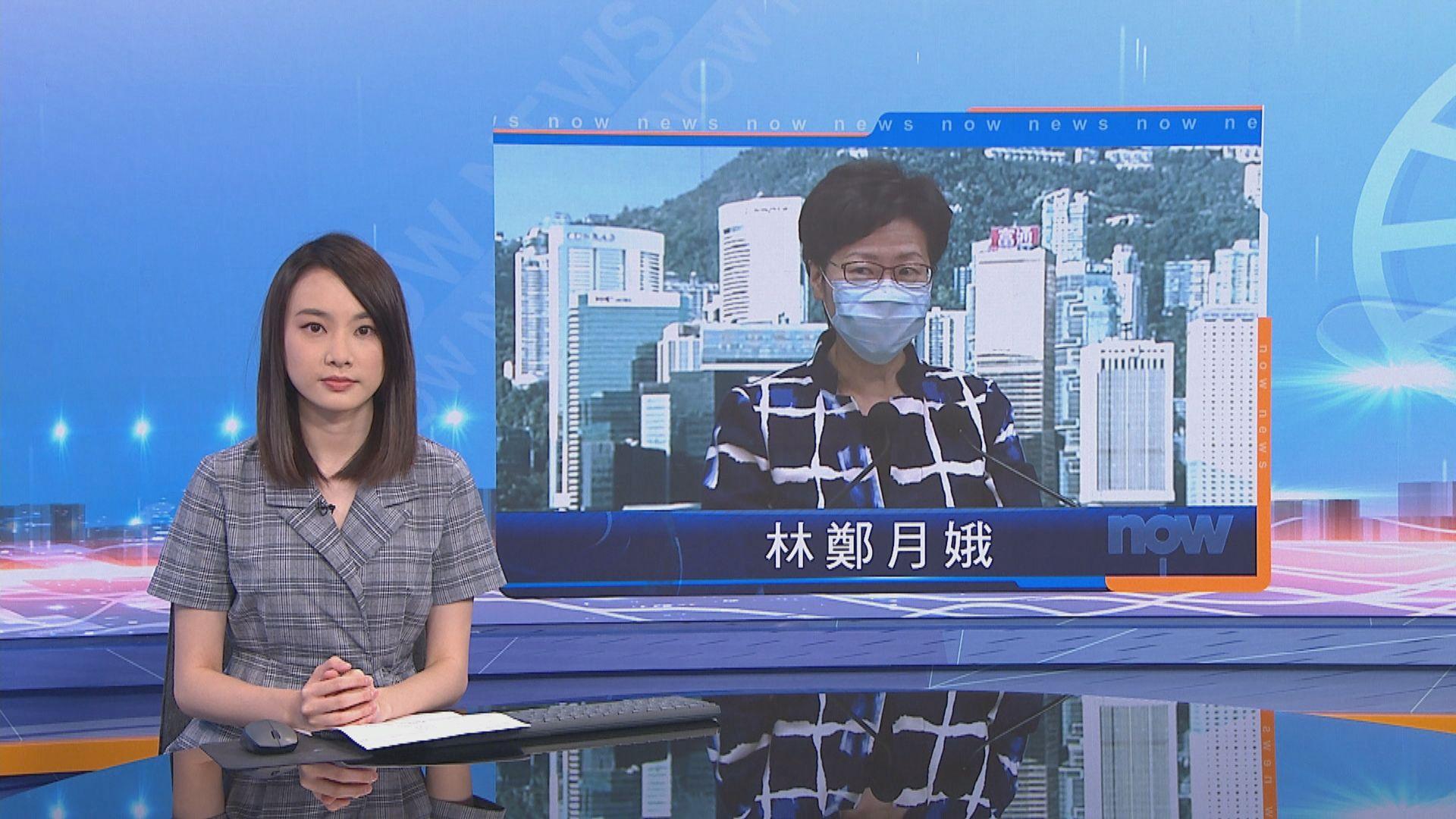 林鄭:普及社區檢測計劃百分百自願 不設任何條件