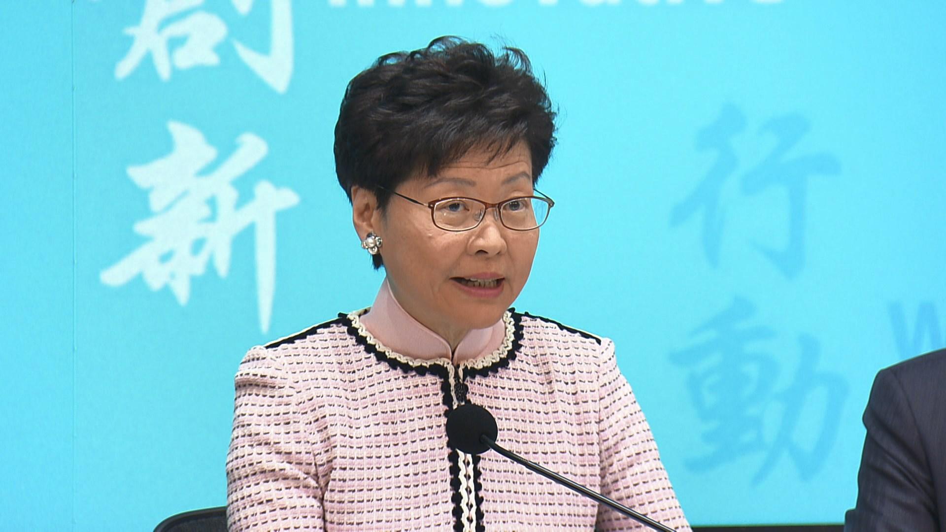 林鄭:三隧分流議案未獲足夠議員支持故撤回