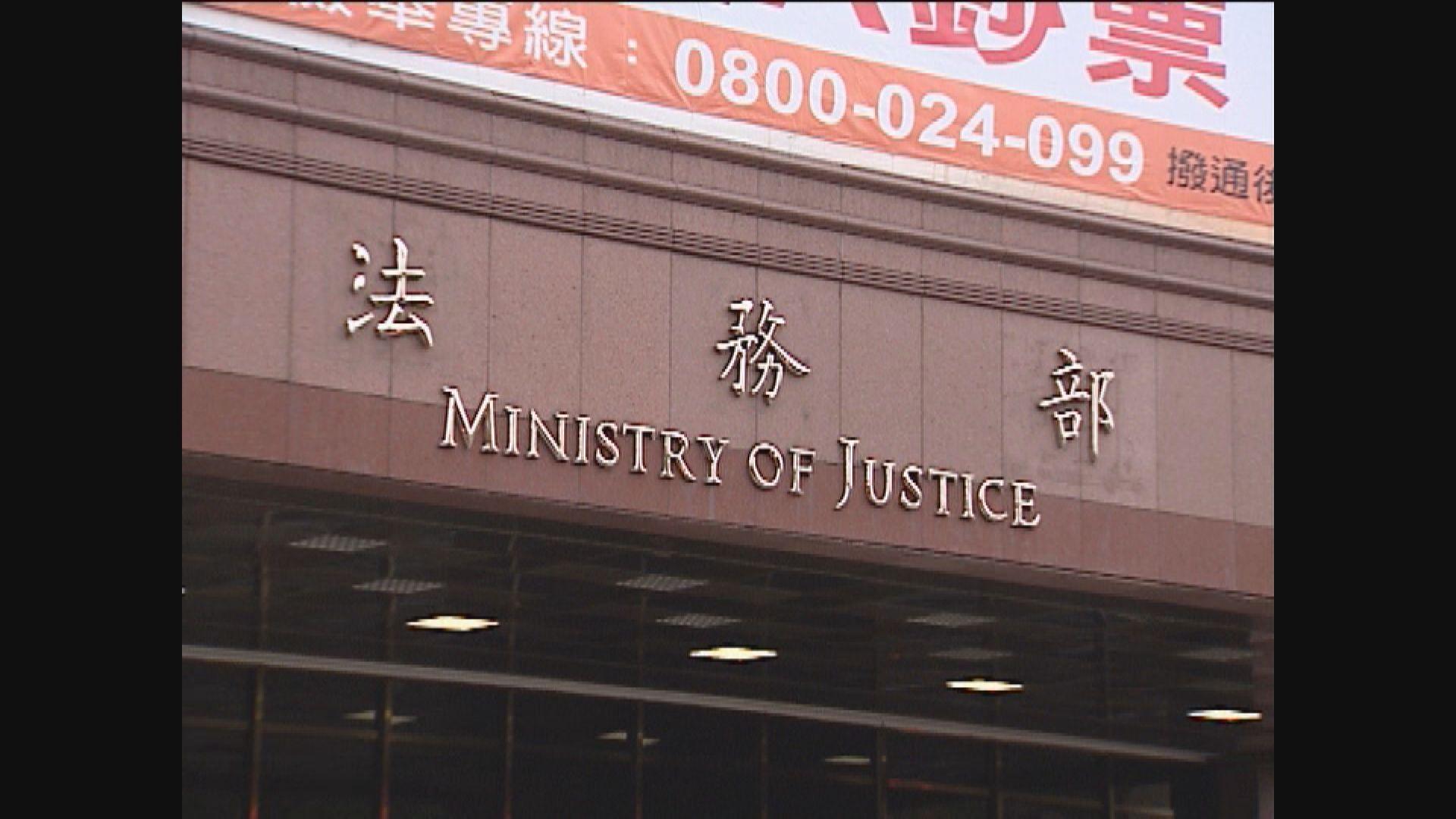 陳同佳案 台灣法務部籲港方勿迴避責任