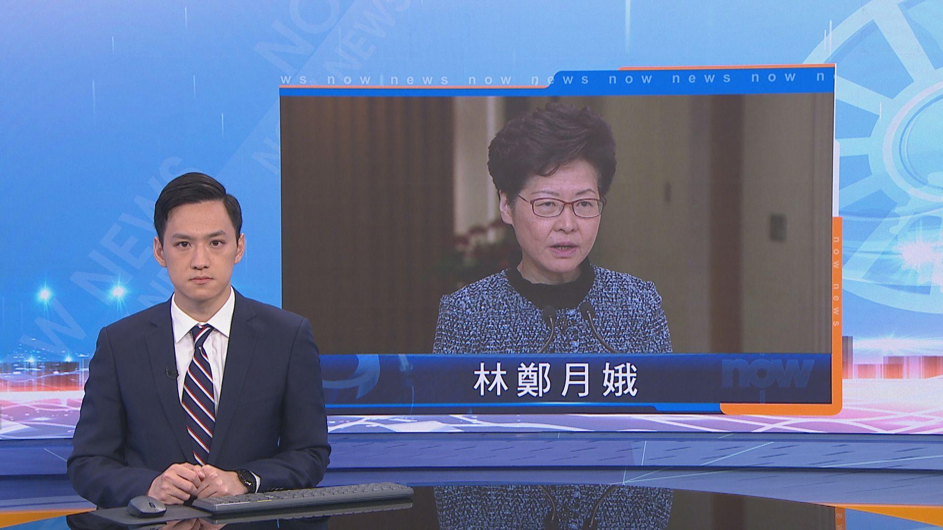 林鄭︰陳同佳案不涉政治操作