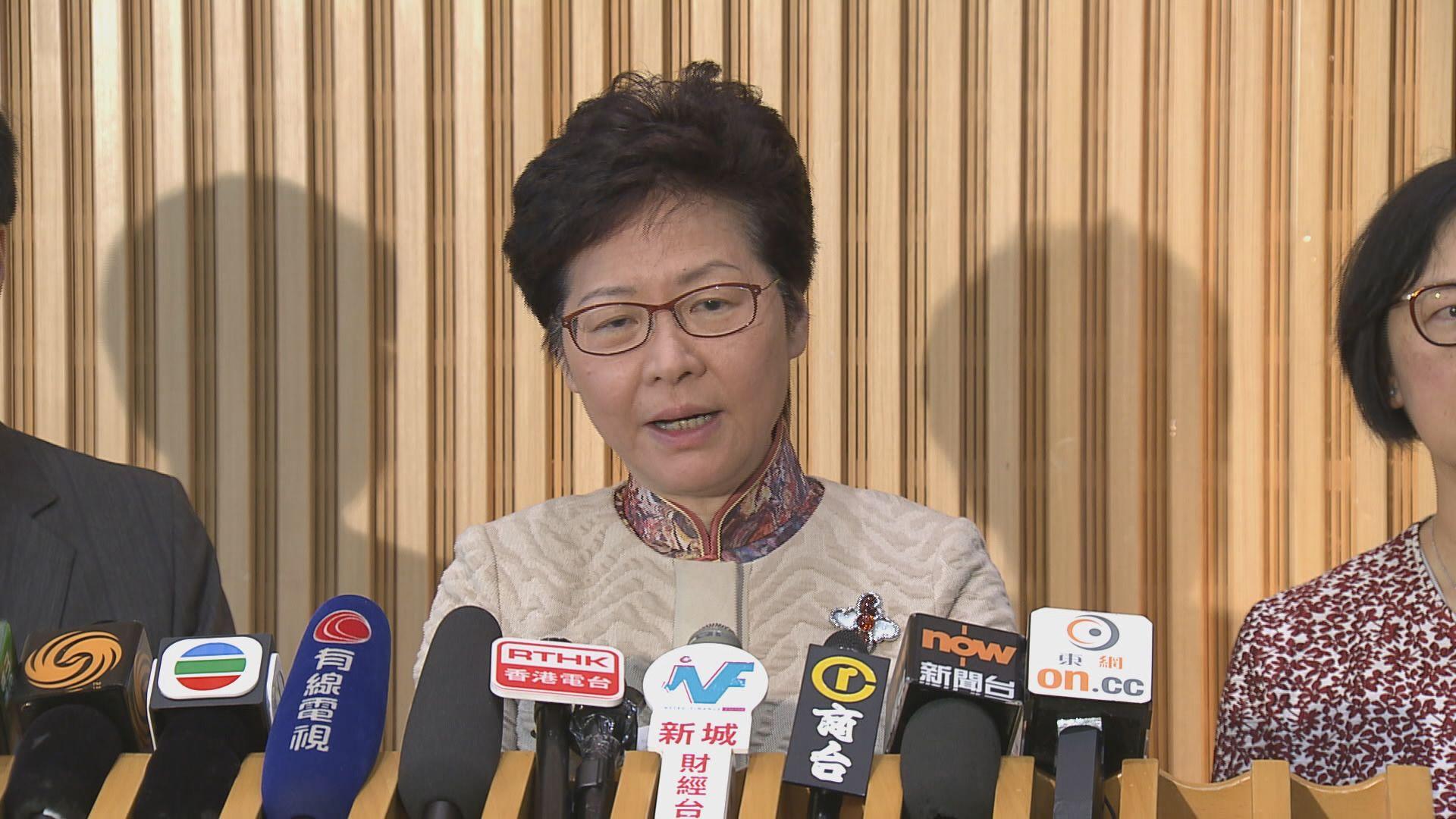林鄭:體諒公務員上班困難 冀僱主體諒員工