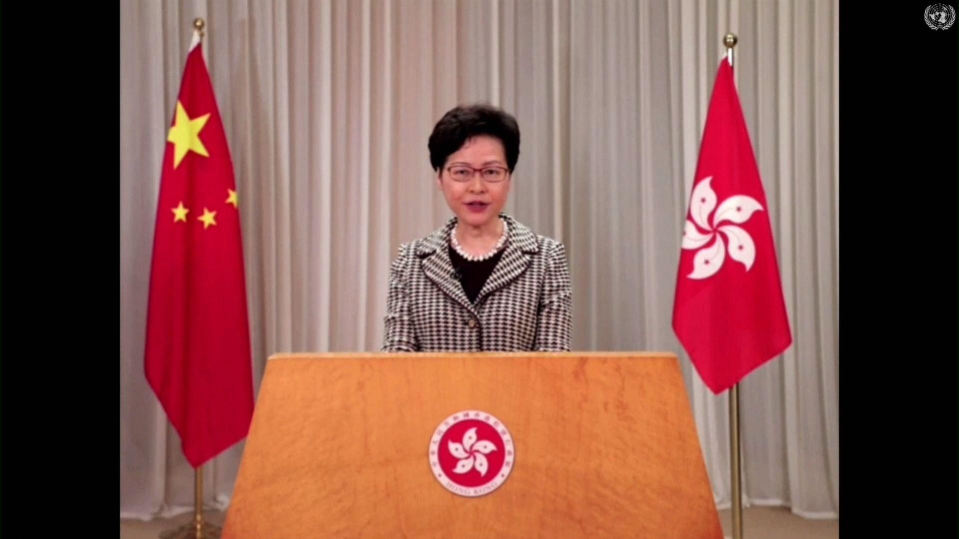 聯合國人權理事會發言 林鄭促尊重中國保障國家安全權利及港人追求穩定意願