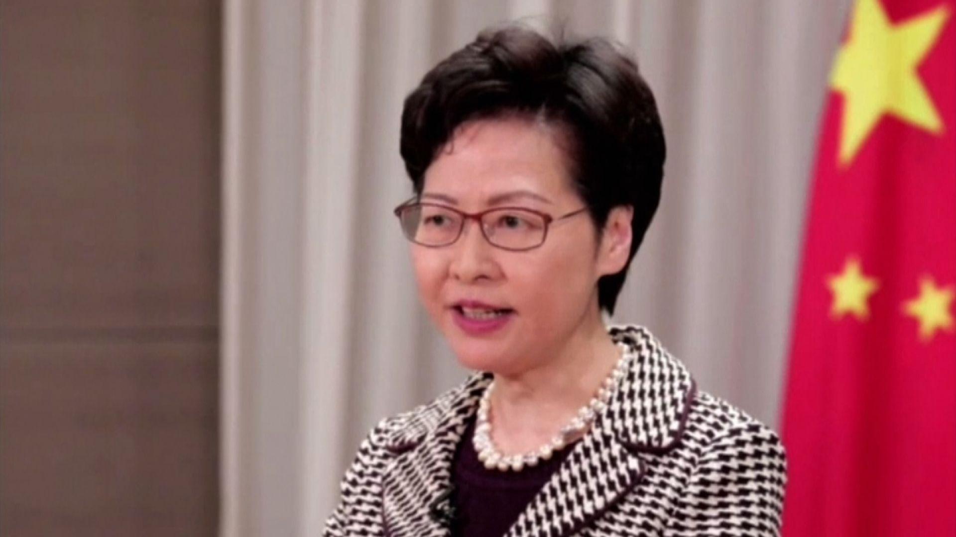 林鄭:國安法保障人權 外國反對乃雙重標準