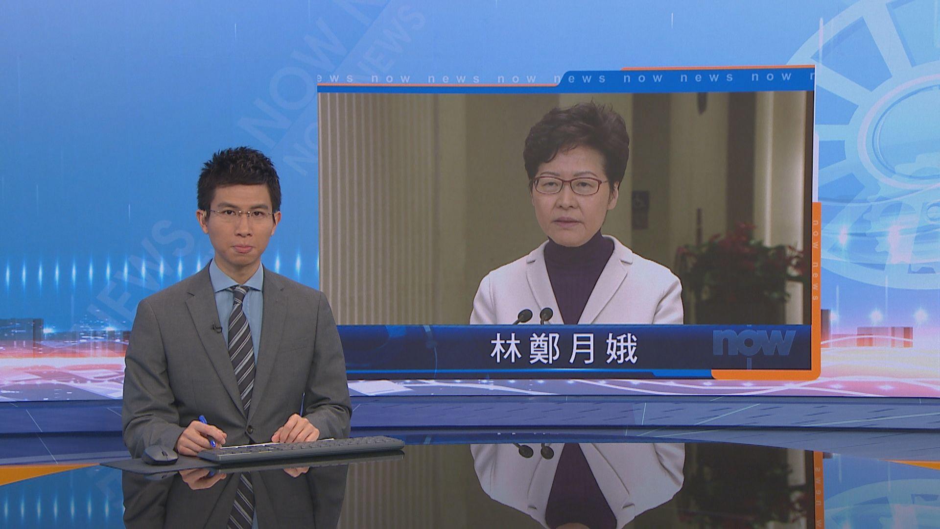 林鄭強烈反對美通過人權法案 承認影響投資信心