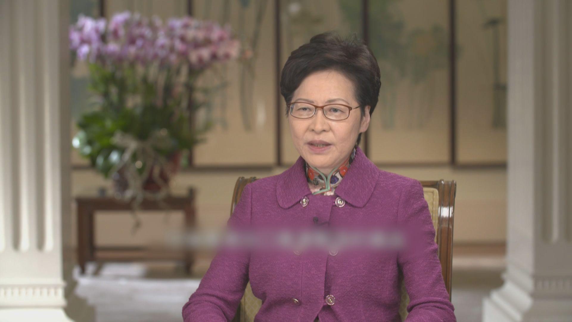 林鄭:美國禁香港製造無理 會據理力爭