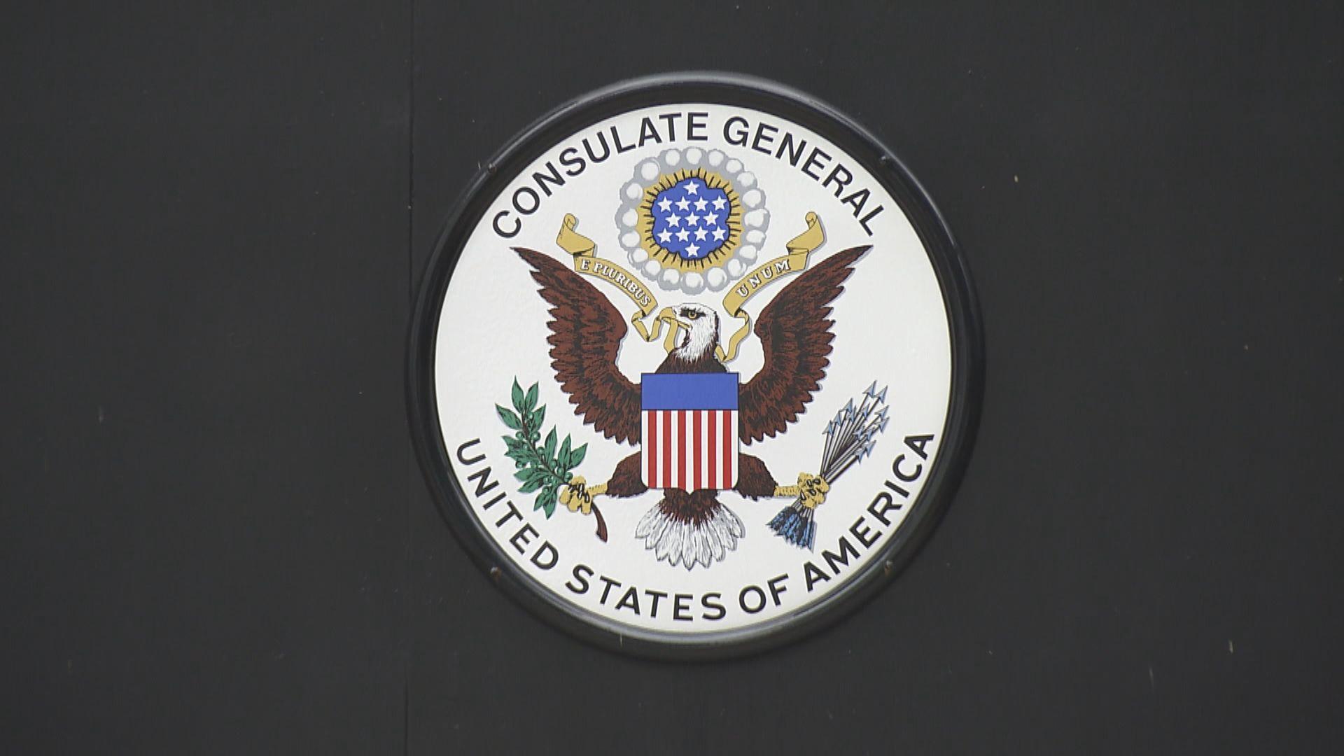 美國總領事館被納入強制檢測 林鄭:依法進行檢疫措施