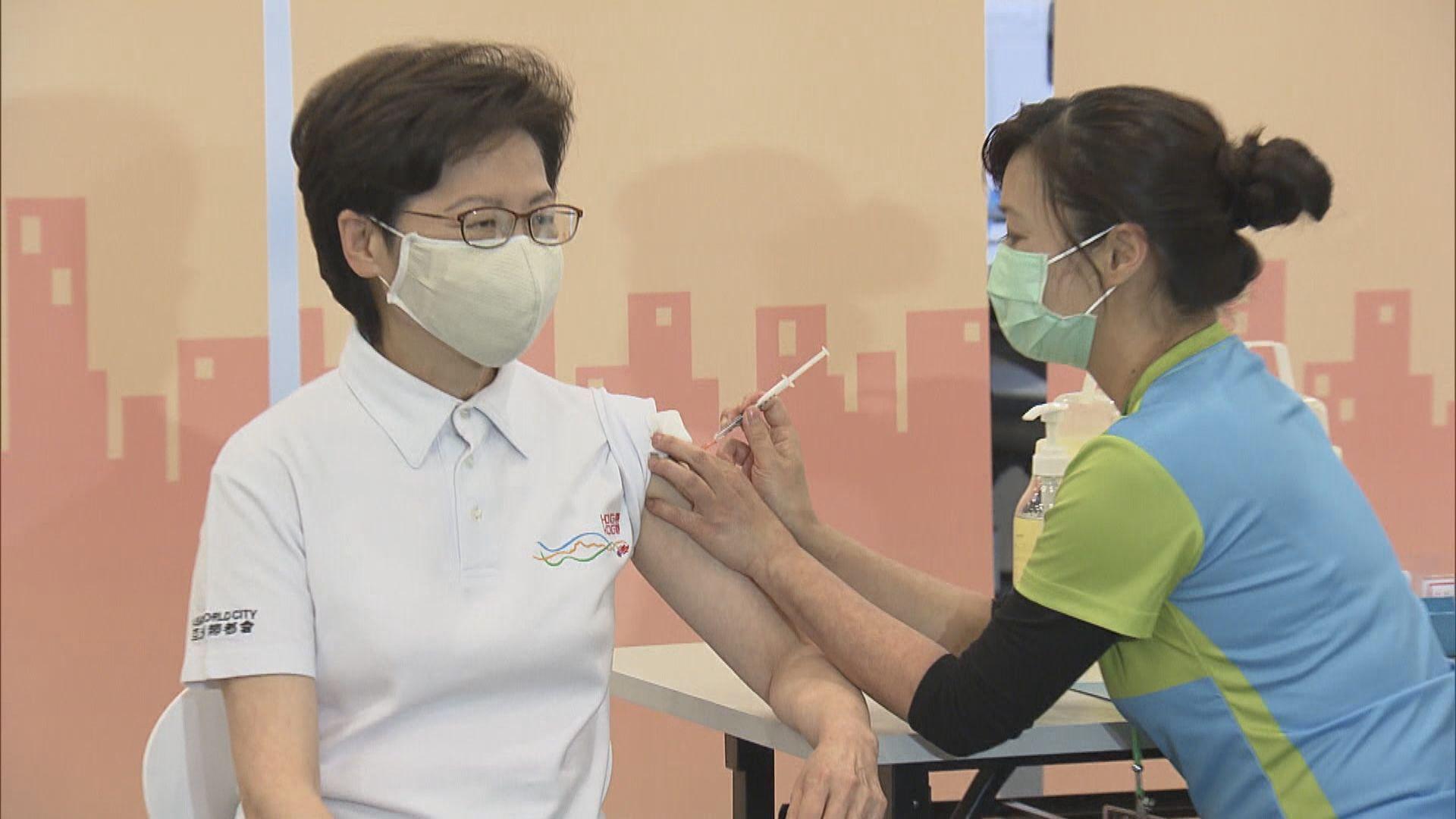 林鄭:自己與問責官員接種新冠疫苗後沒不良反應