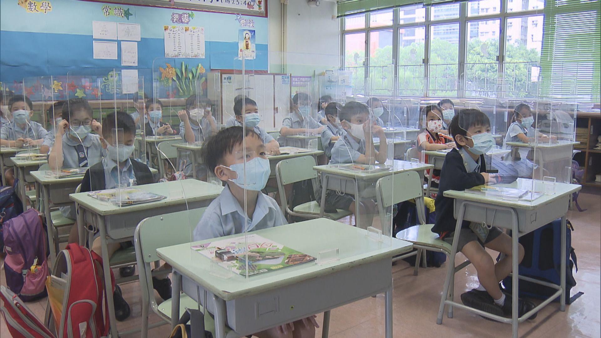 林鄭:若學校接種率高 未接種學生或不能上面授課