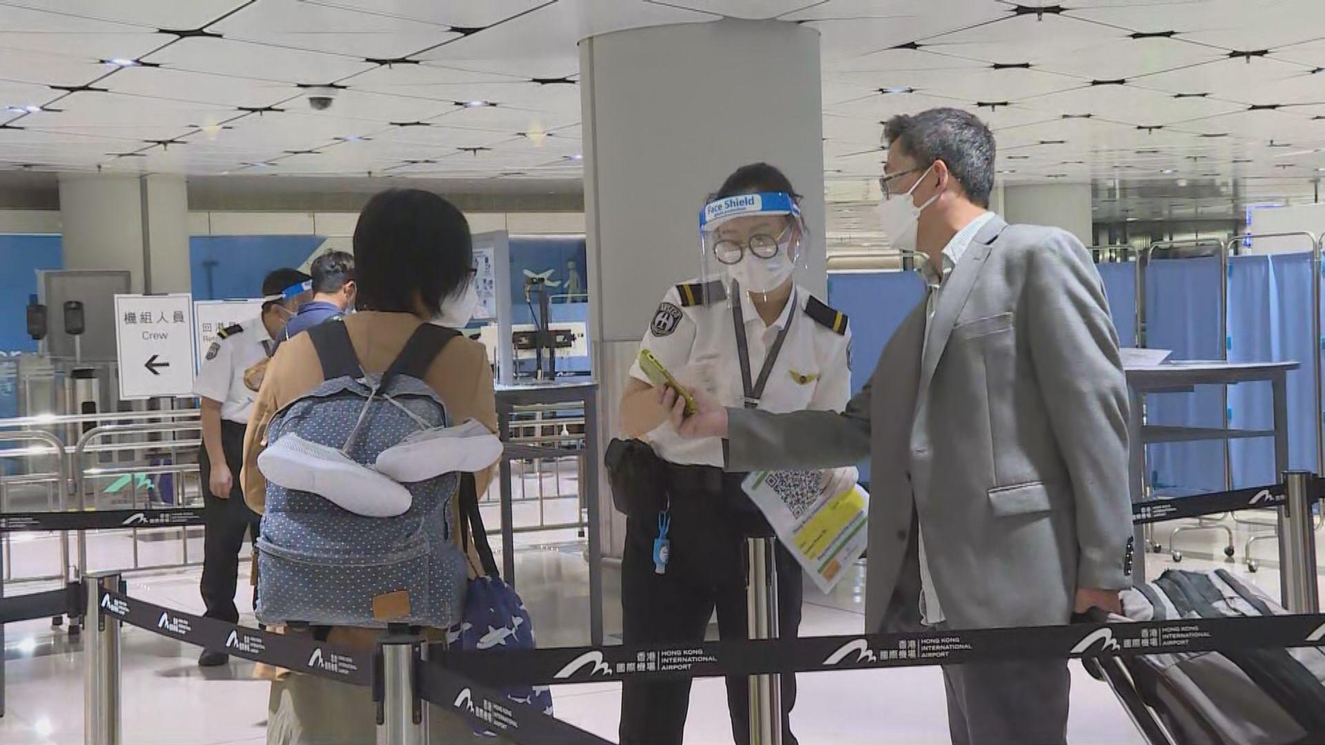 林鄭月娥:若再有疫情或考慮無打針禁入處所
