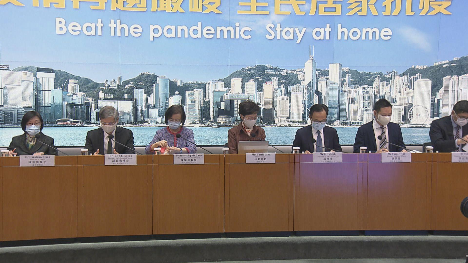政府採購內地研發疫苗 林鄭:不應將問題政治化