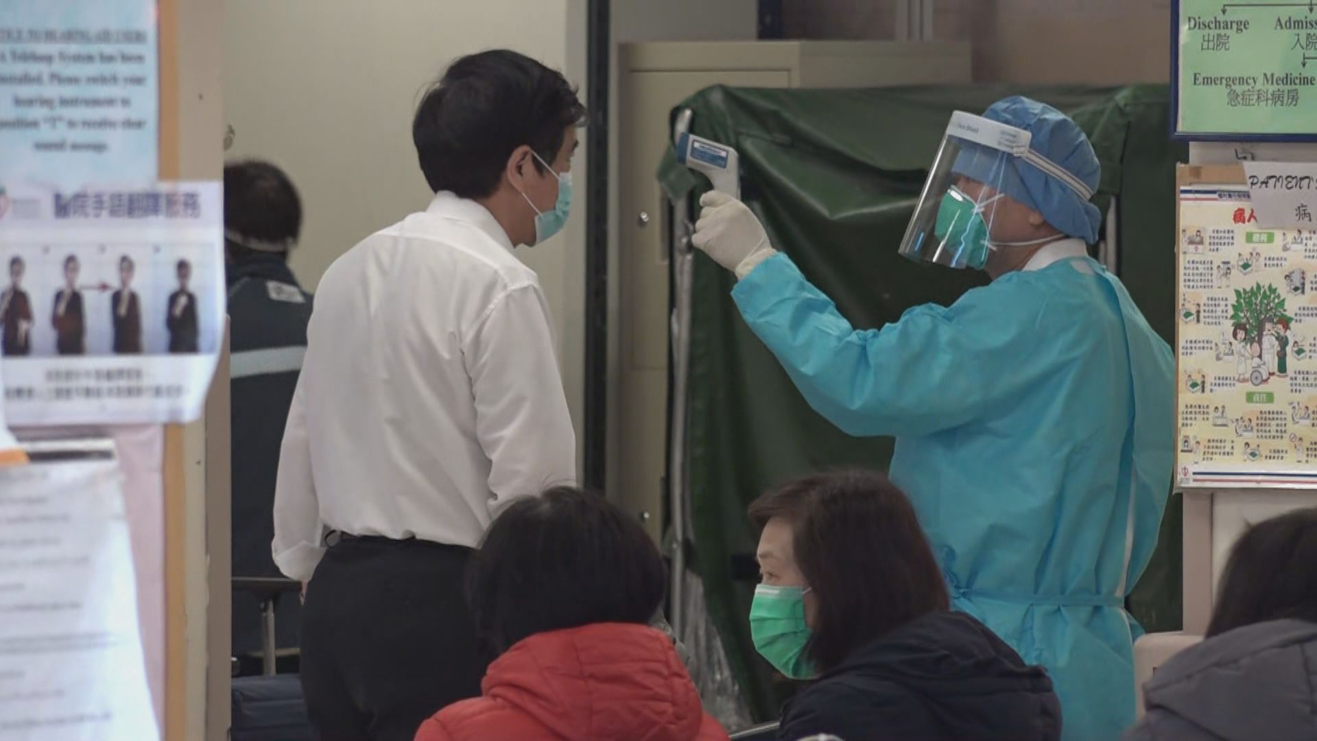林鄭:進一步研究入境限制慎防輸入個案