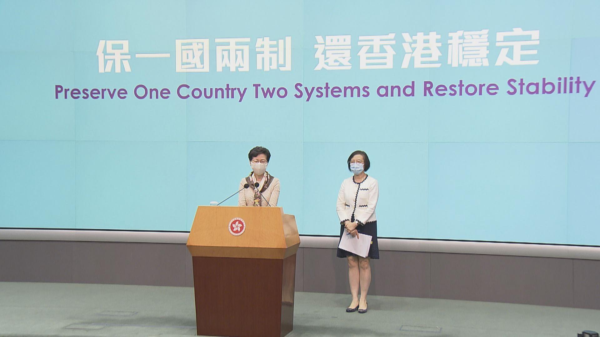 林鄭月娥:會謹慎處理本周四屆滿防疫措施