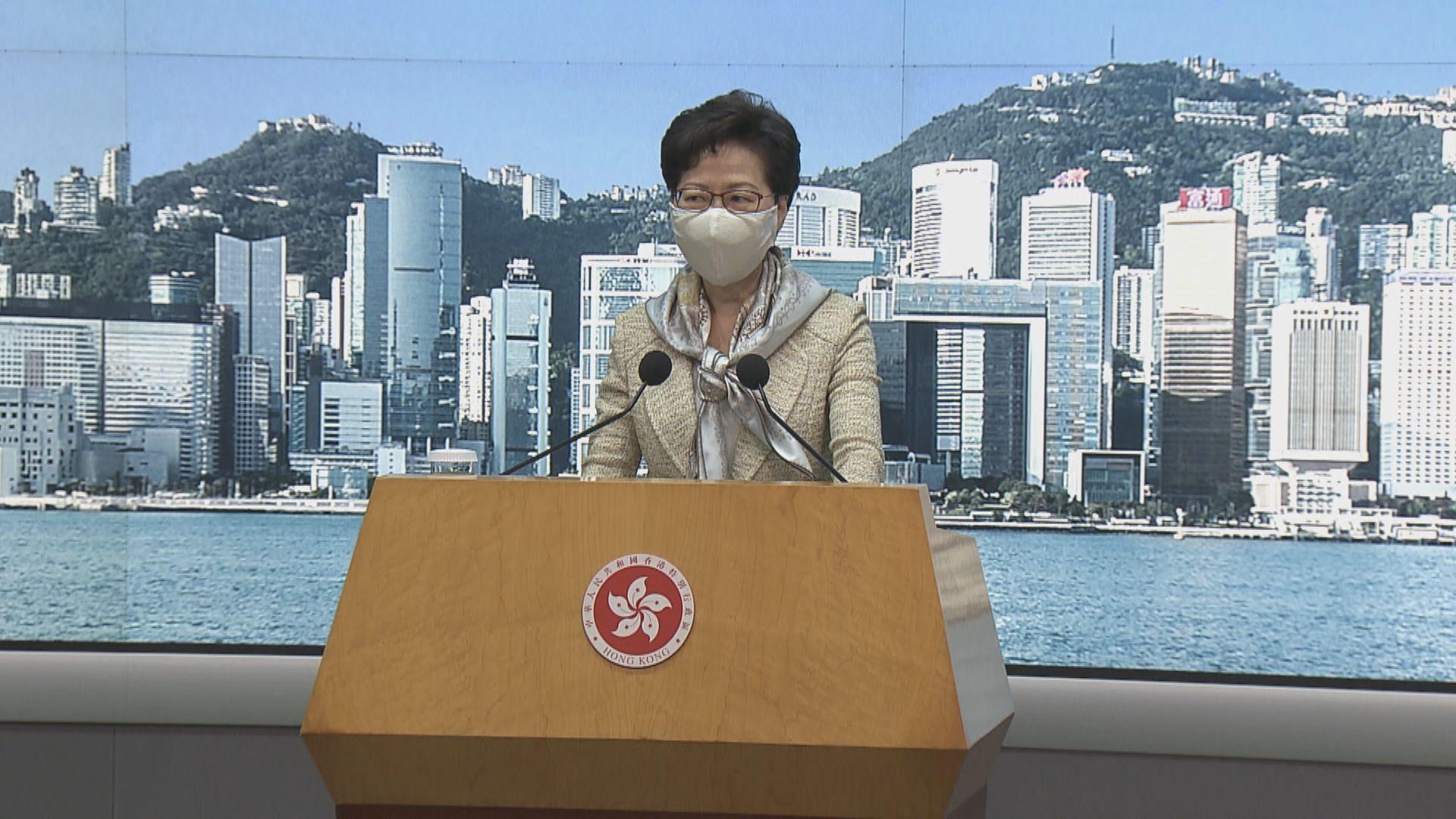 林鄭:考慮繼續放寬防疫措施 重點檢視表演場地等處所