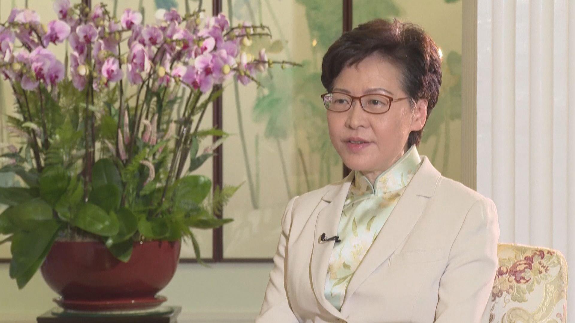 林鄭月娥︰絕大部分港人感謝中央支持香港抗疫