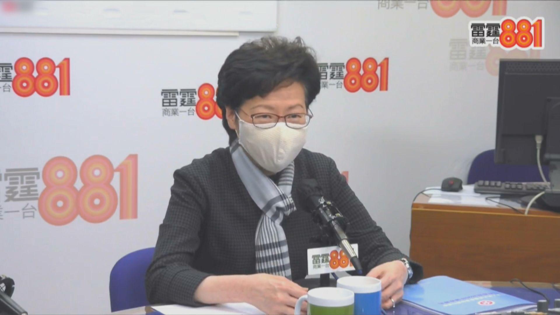 林鄭月娥︰港缺體制優勢 強用內地抗疫手法或引反效果