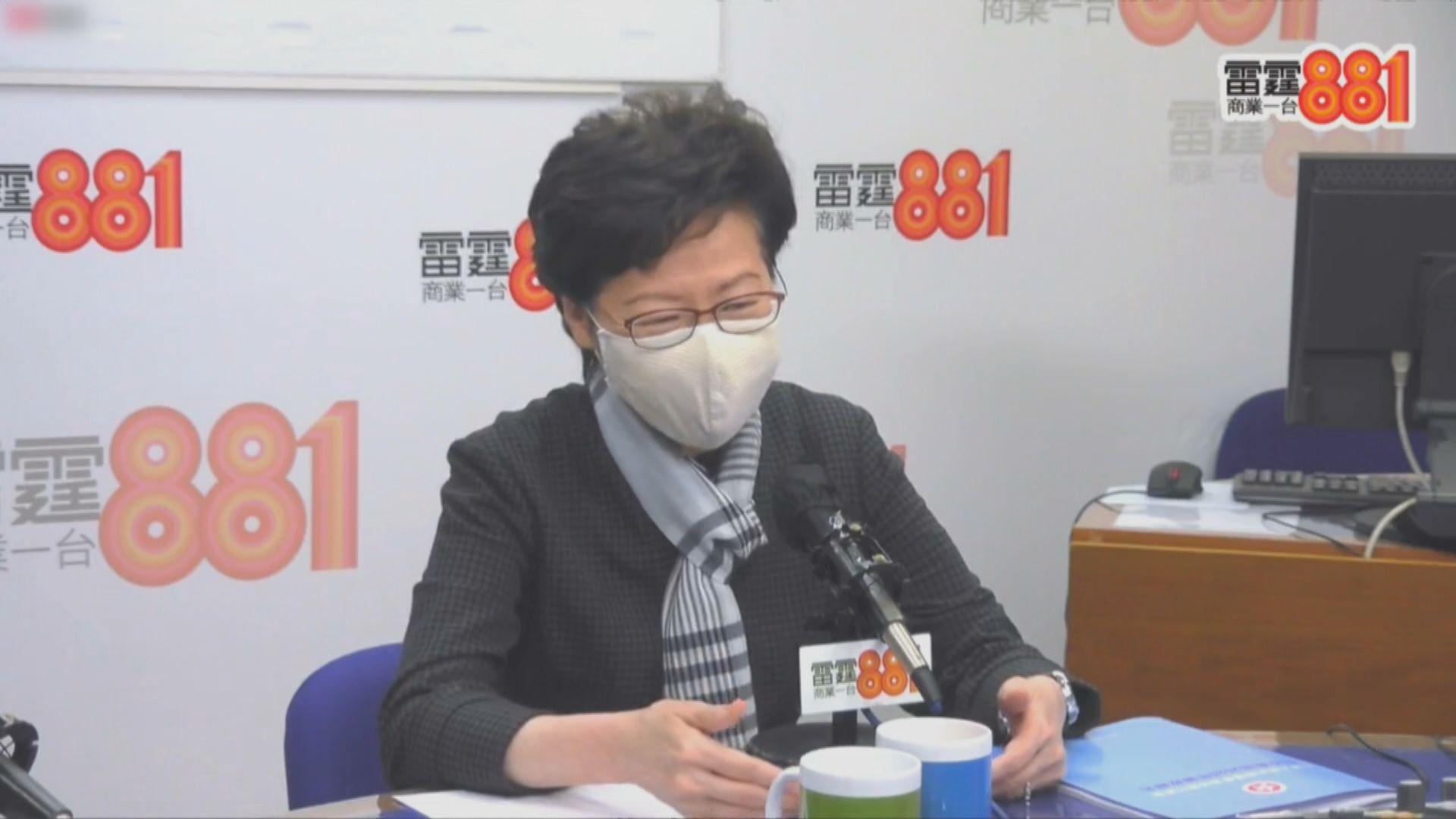 內地專家建議香港盡早展開全民檢測 林鄭︰強用內地抗疫手法或引反效果