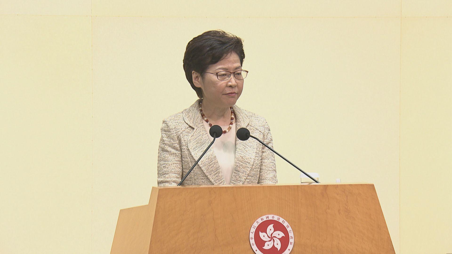 【有望清零】林鄭:要更嚴防輸入個案 更有需要「谷針」