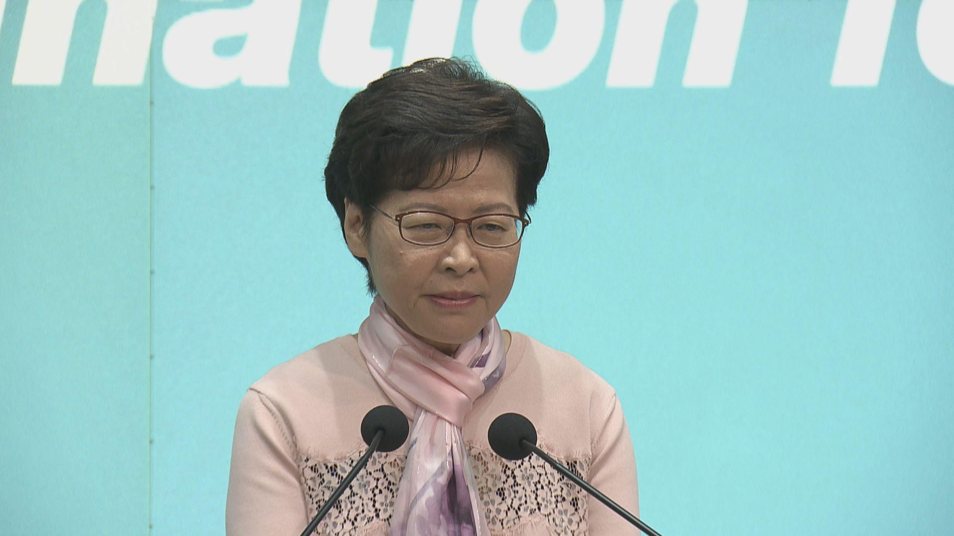 林鄭:有輸入個案走漏不代表防疫政策出現大漏洞