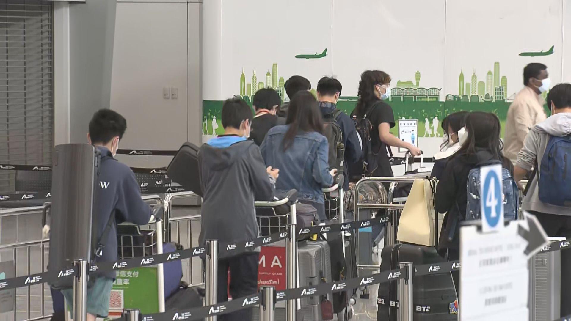 「來港易」下周三推行「回港易」明恢復 竹篙灣20號起供外傭檢疫
