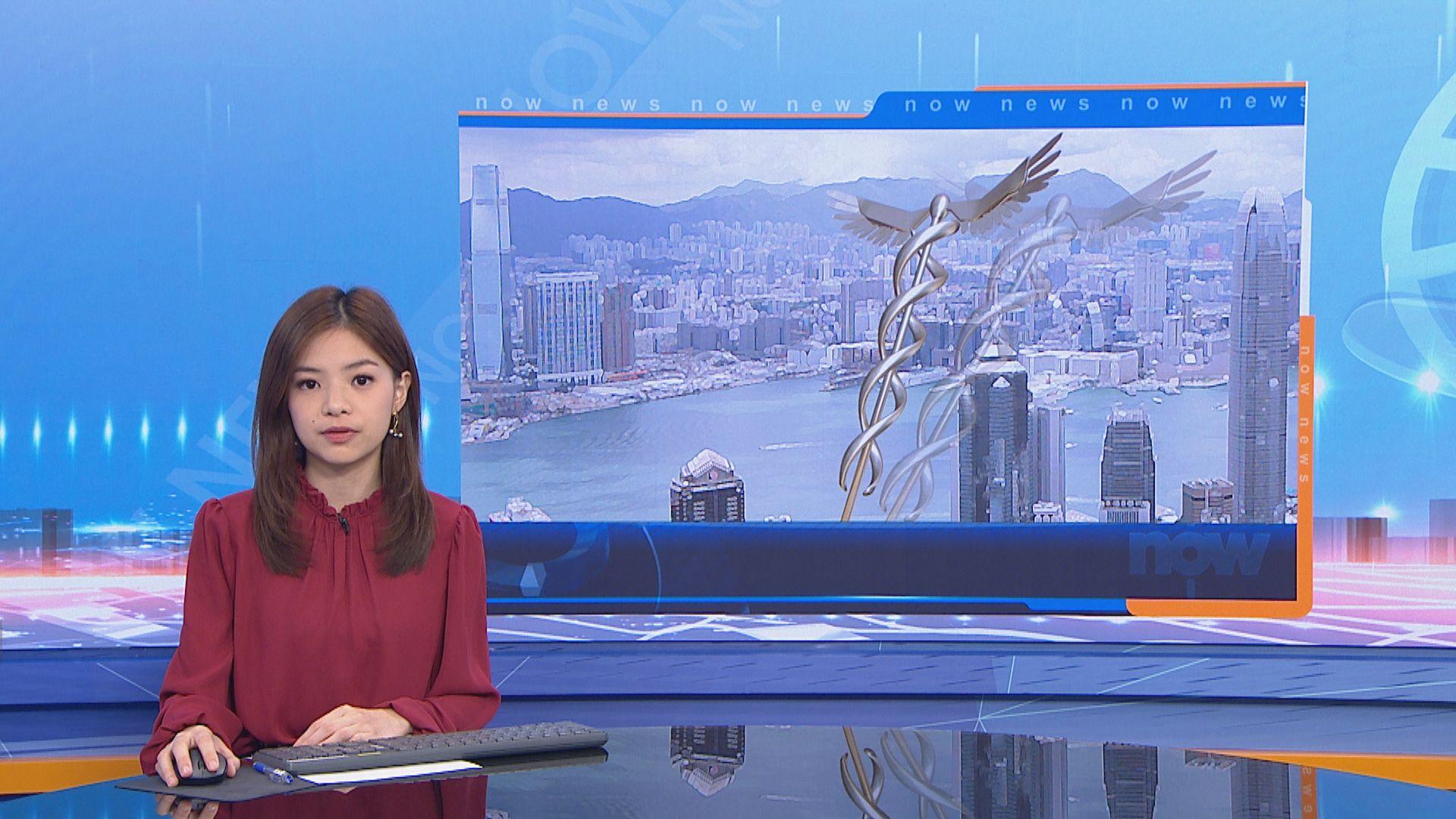 林鄭月娥:政府嚴陣以待處理武漢不明肺炎