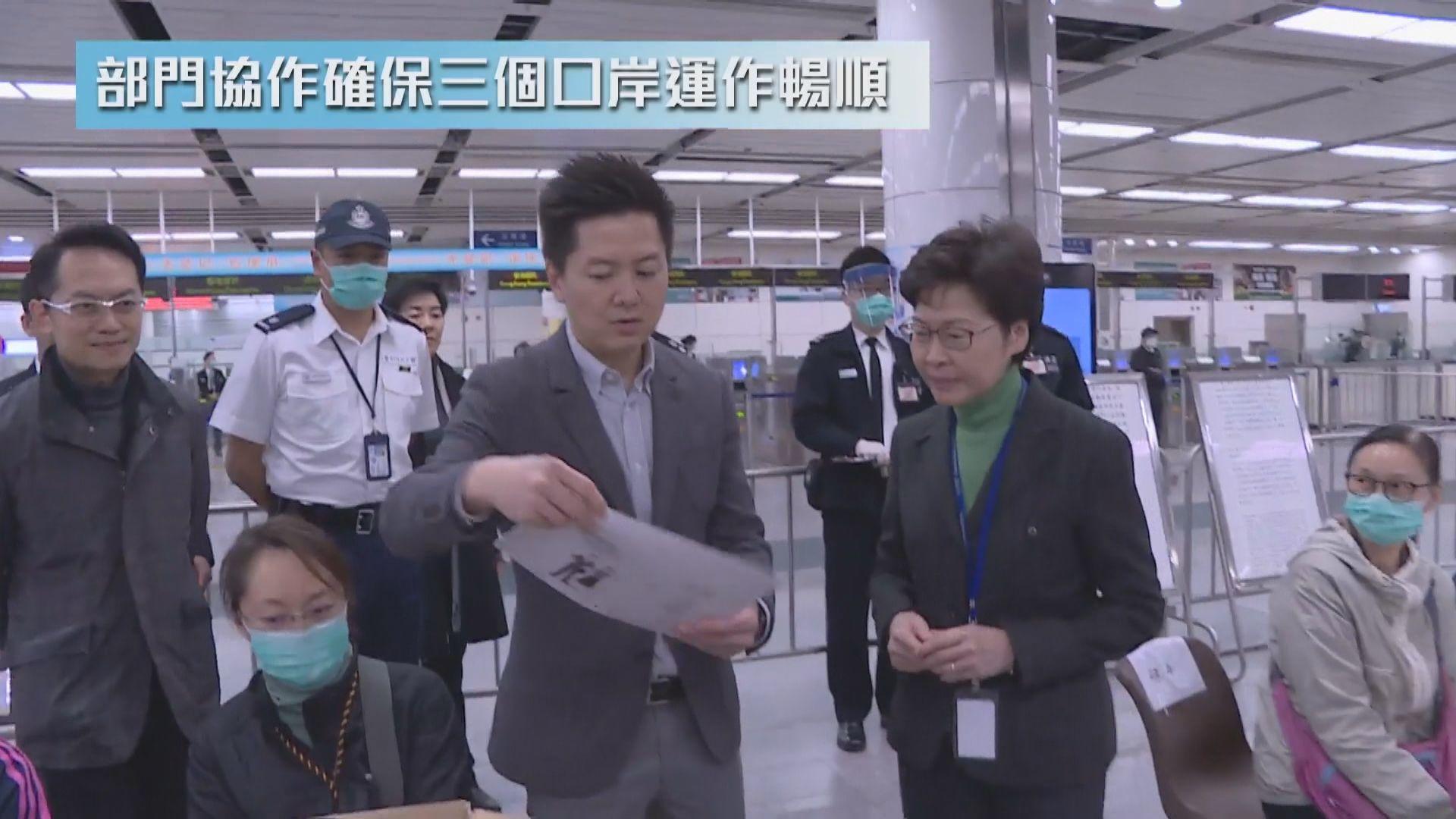 林鄭月娥視察強制檢疫措施
