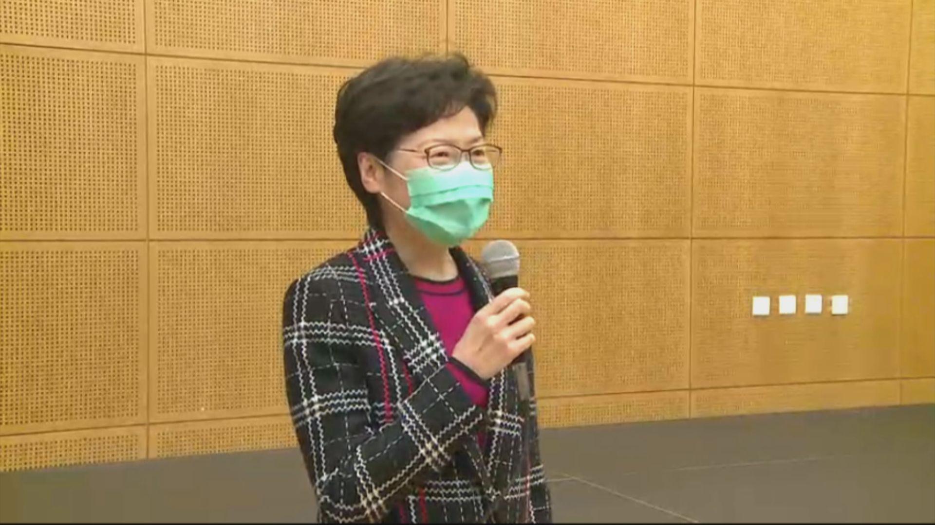 林鄭月娥到訪民安隊總部和東華三院中醫診所