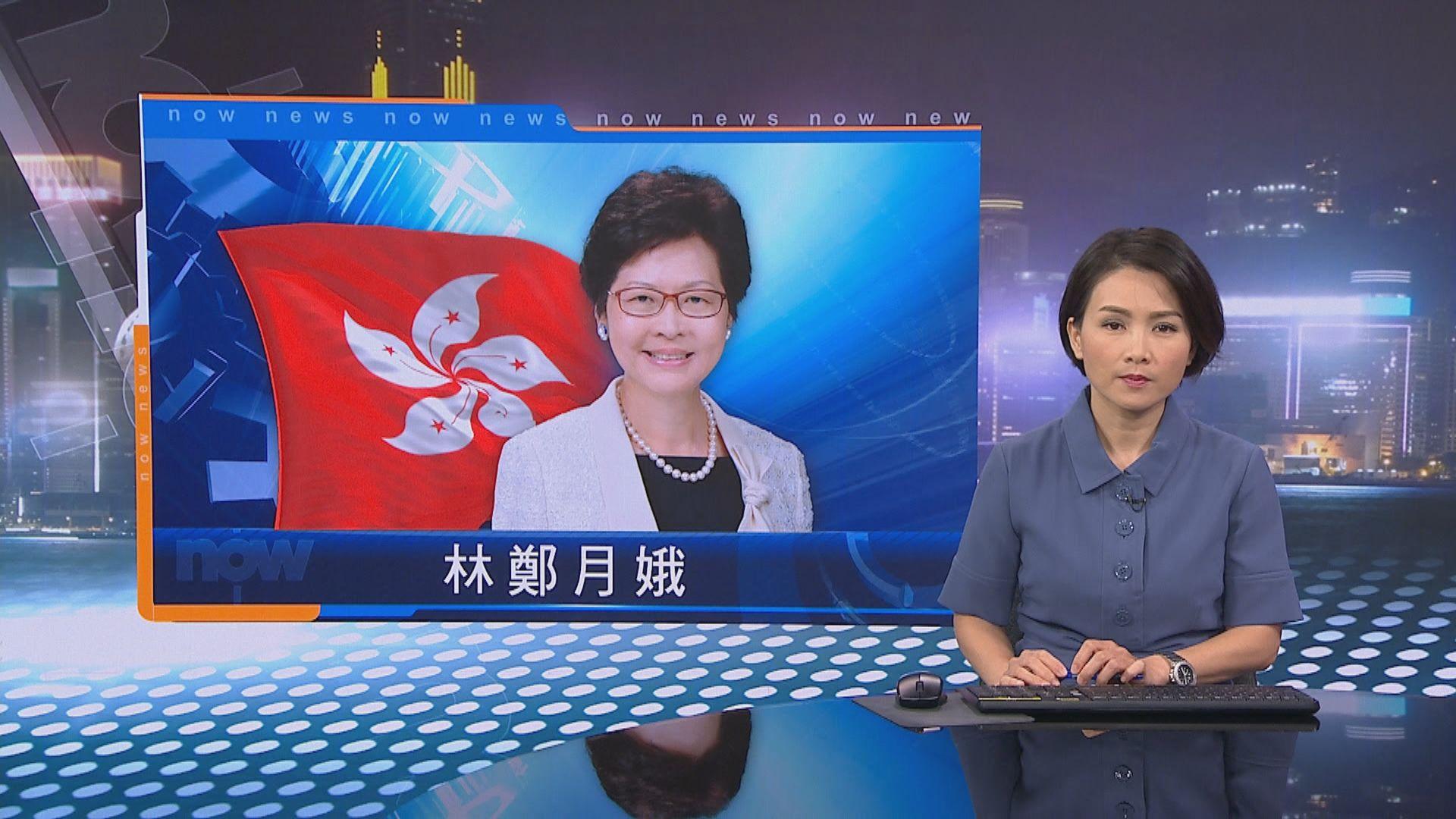 林鄭月娥周三到深圳 出席蓮塘香園圍口岸開通儀式