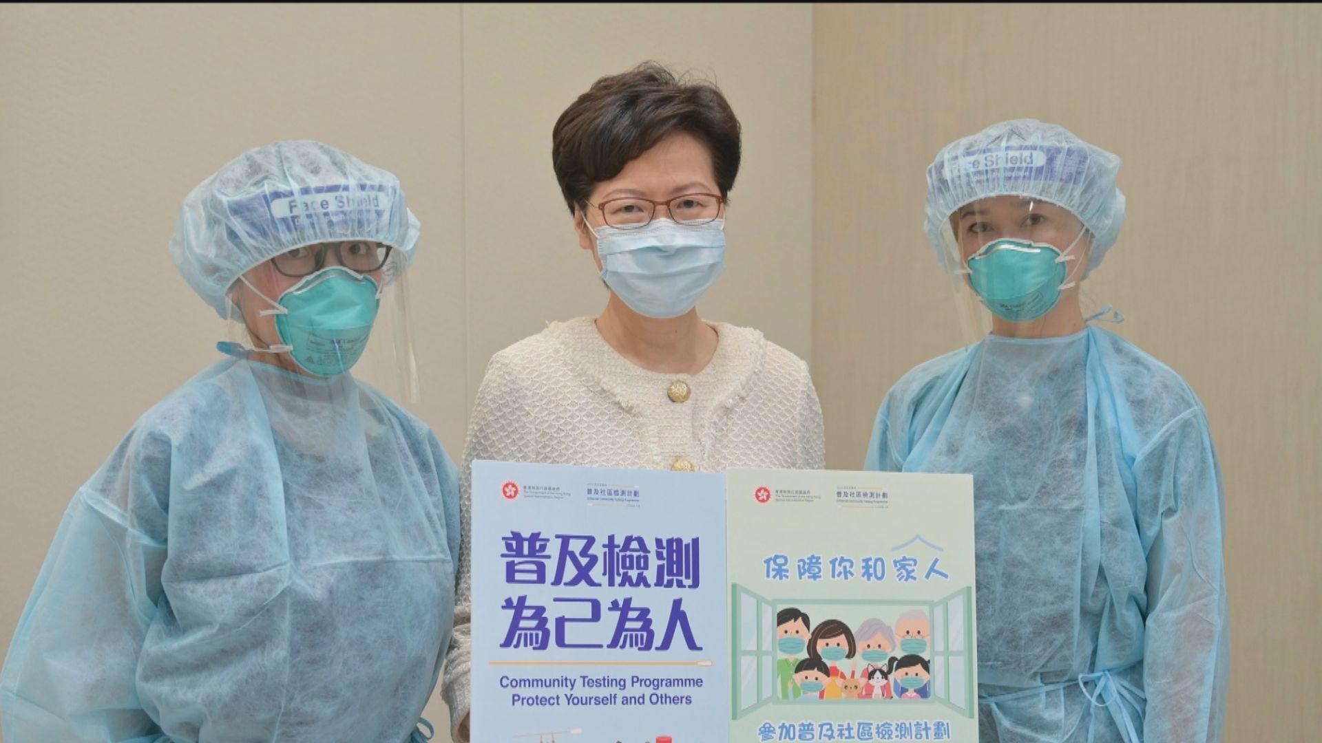 林鄭月娥:為過關到深圳 已接受病毒檢測