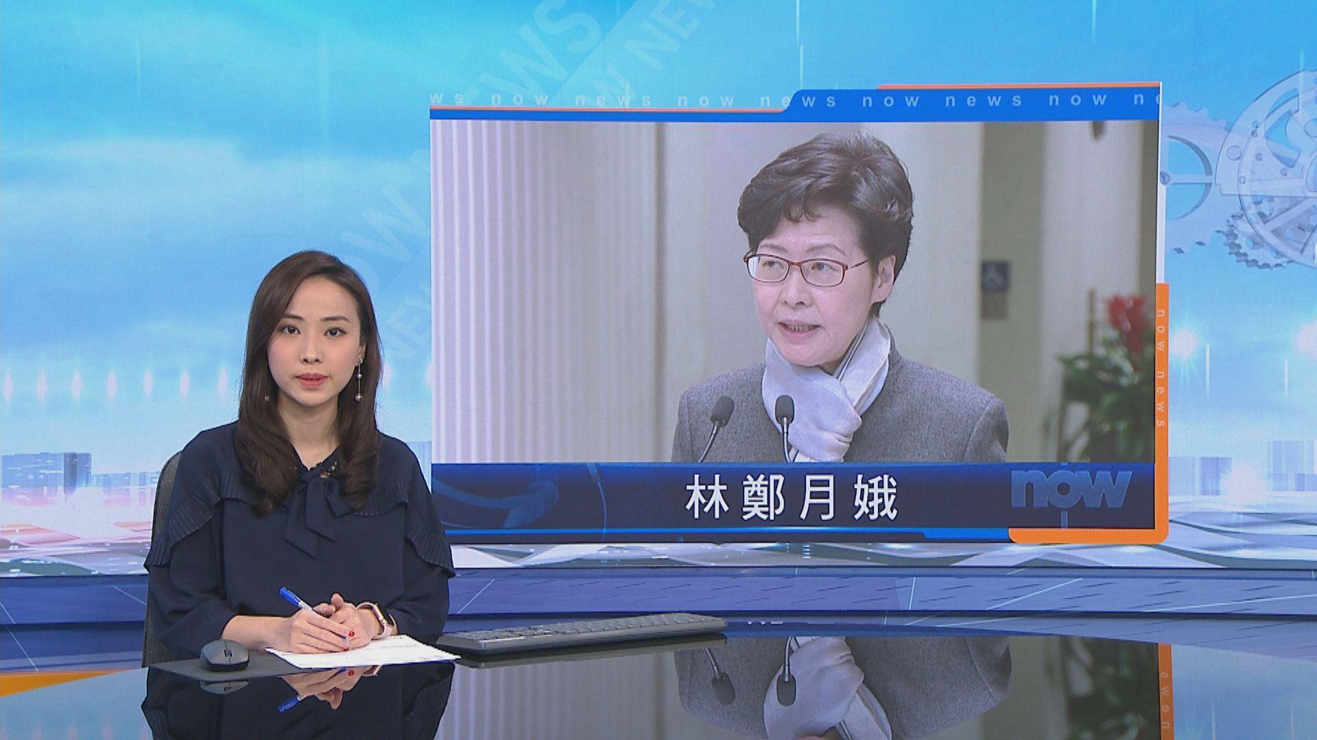 林鄭︰考慮檢控故意違反檢疫令人士