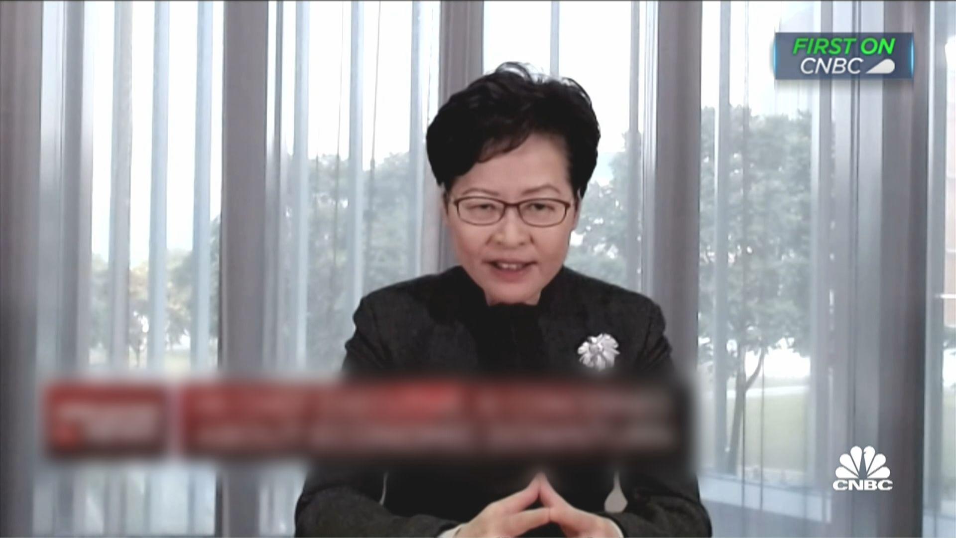 林鄭:「愛國者治港」是習近平最重要訊息