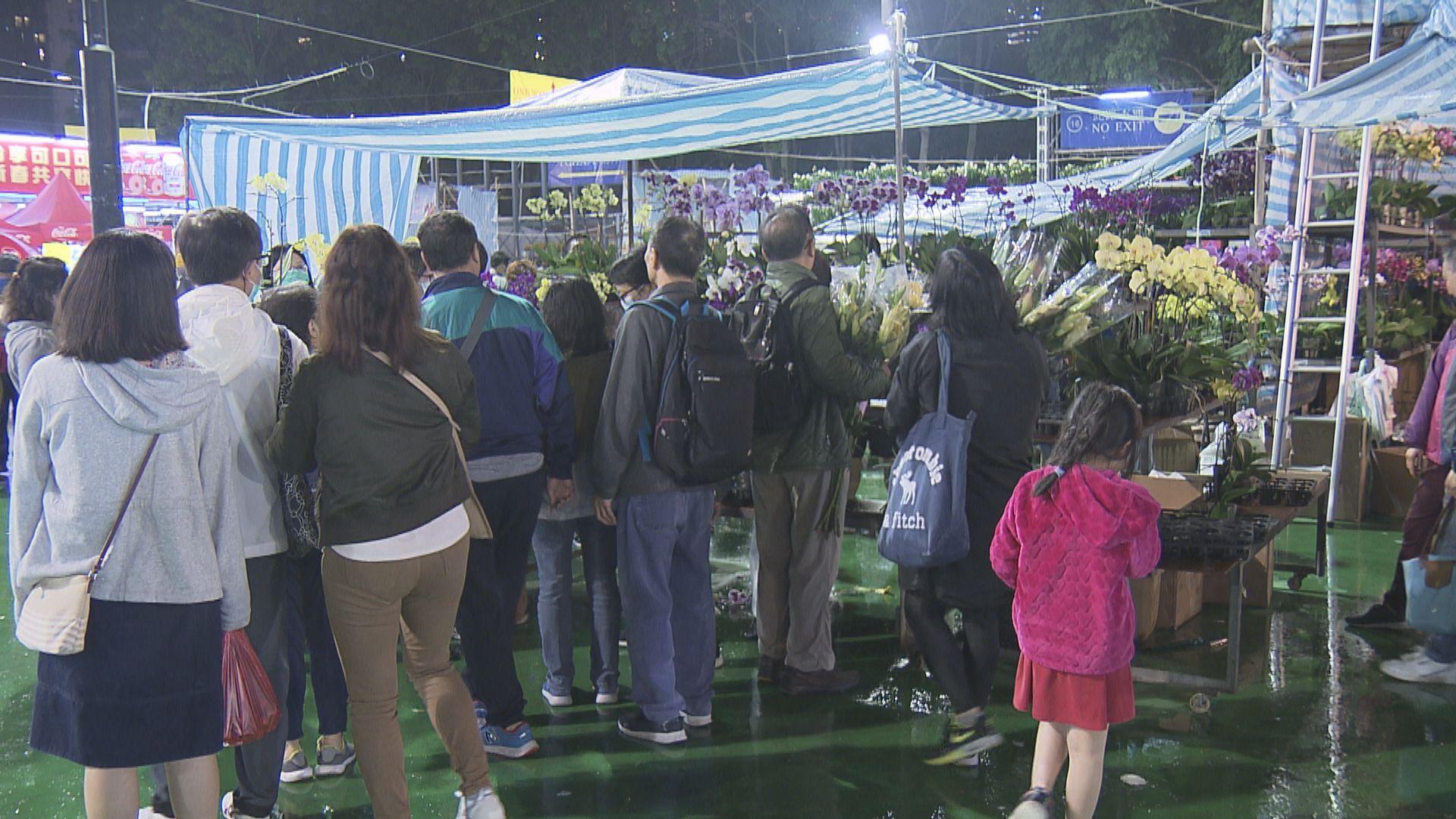 林鄭:正審視取消年宵花市決定 食衞局將約見花農討論