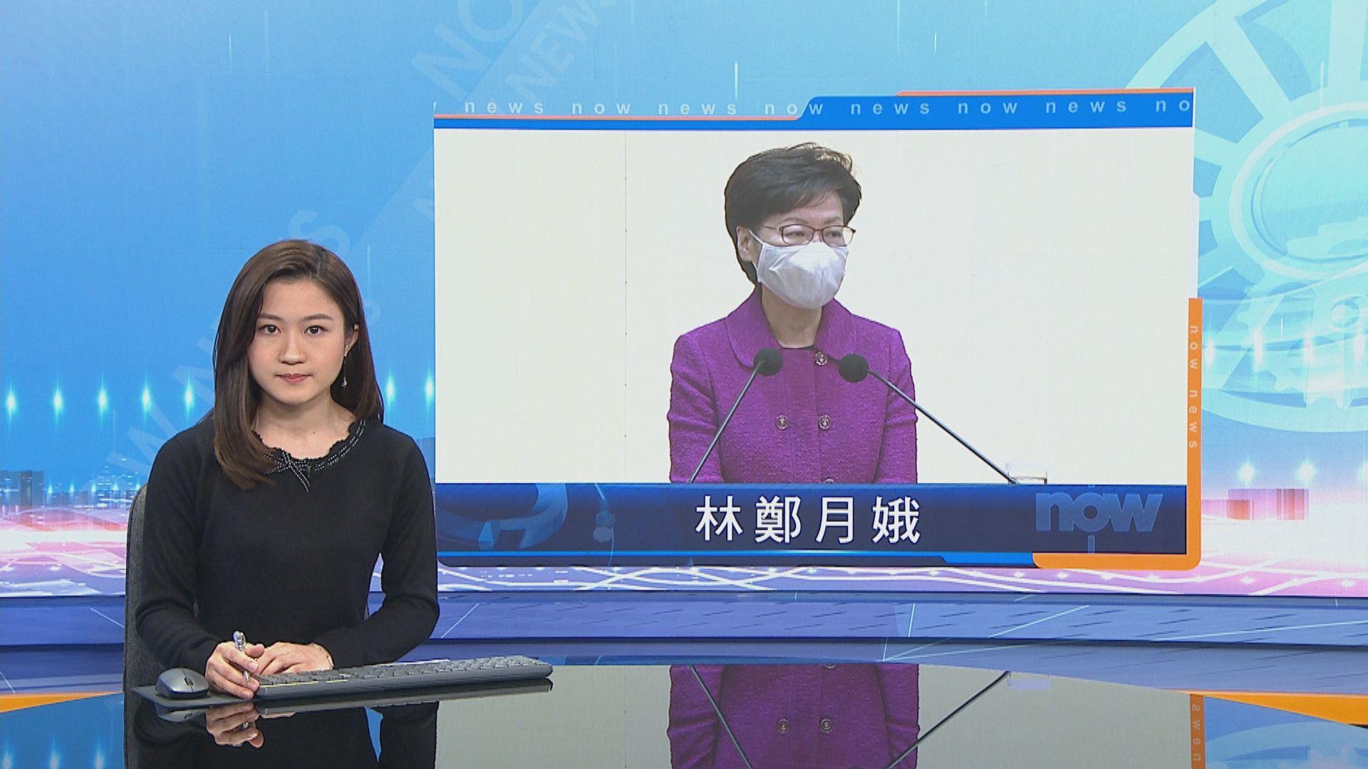 回應12港人案 林鄭:警方會維護拘留人士權利