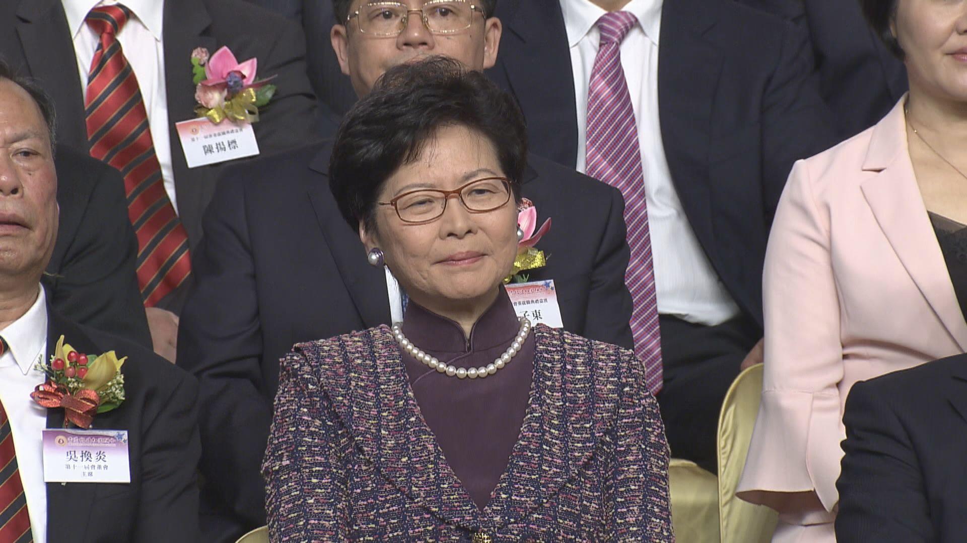 林鄭月娥明往珠海出席大灣區合作會議