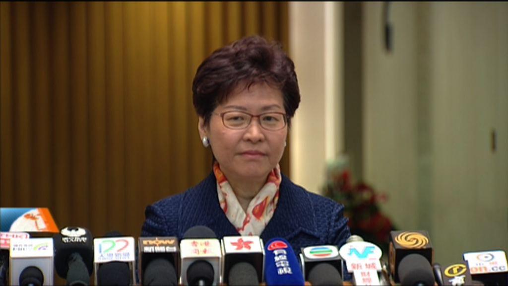 林鄭:有利基本法23條立法環境仍未出現