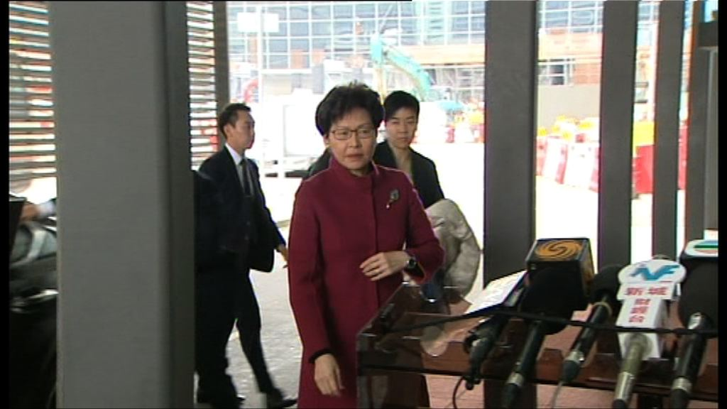林鄭月娥啟程赴京述職