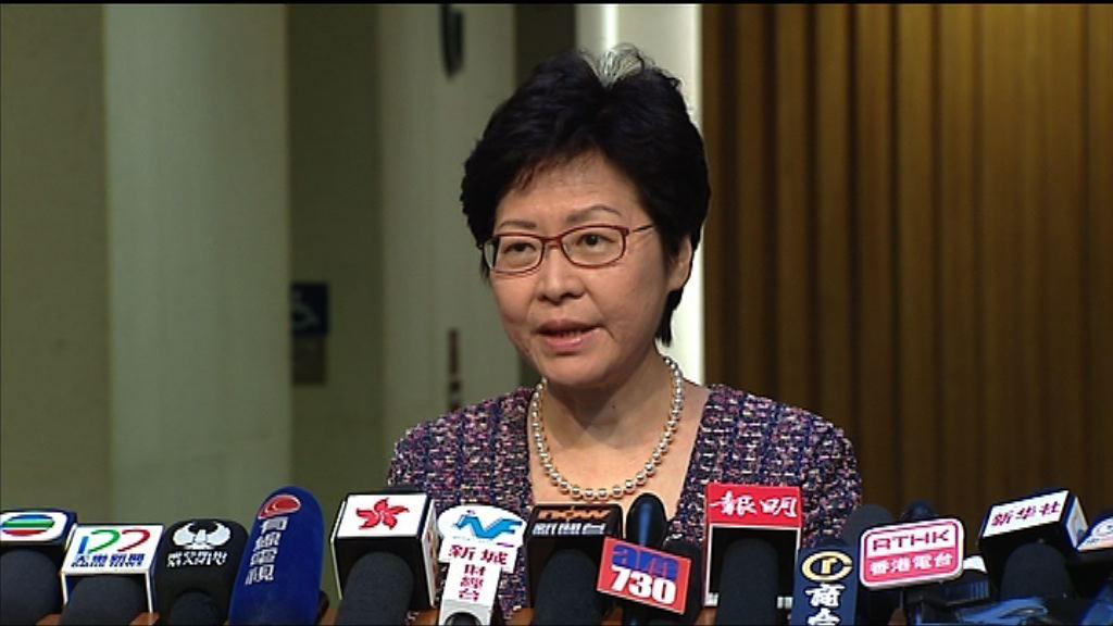 林鄭:委蔡若蓮任副局長非向教育界開戰