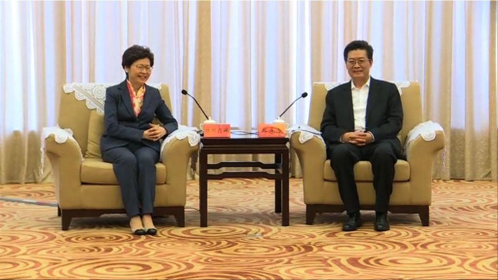林鄭月娥結束兩日大灣區訪問行程