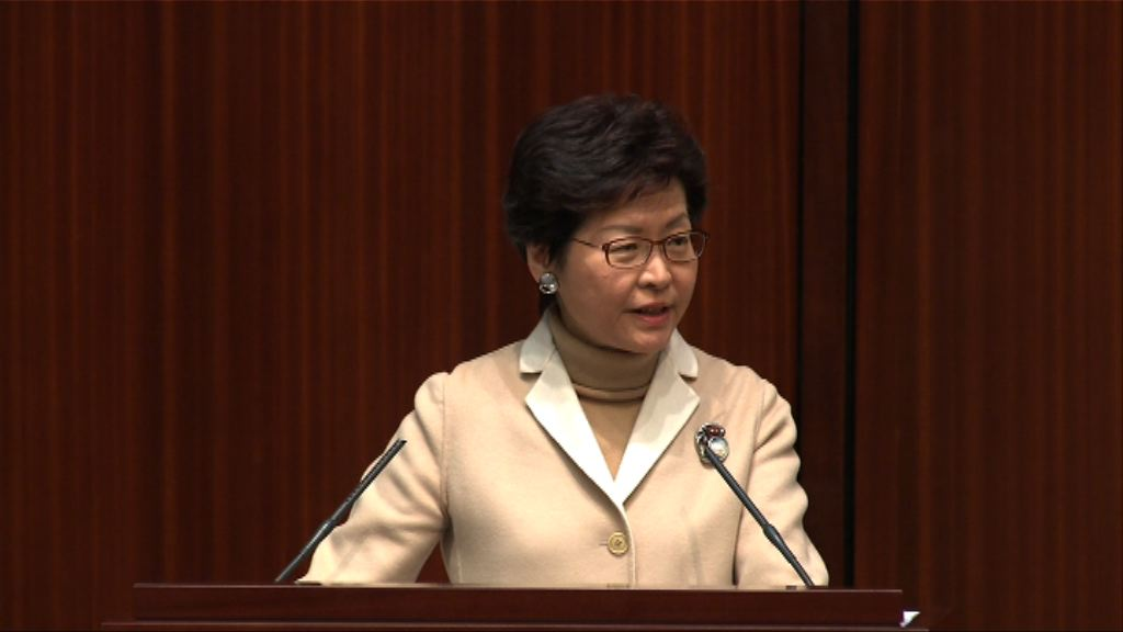 林鄭月娥:全面檢討後或不需要擱置BCA
