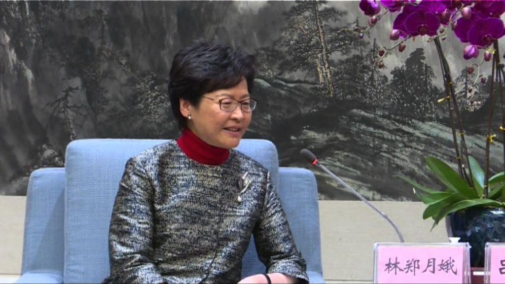 林鄭月娥下周三至五北京述職