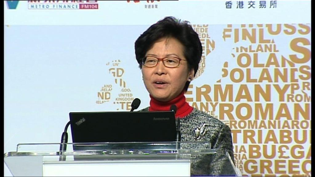 林鄭月娥下周北京述職 匯報香港最新情況