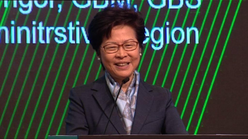 林鄭:施政報告將提及本港設計業界支援