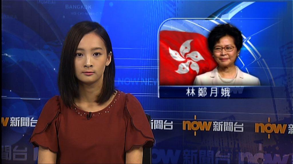 林鄭:教育部長有關國民教育言論並非干預